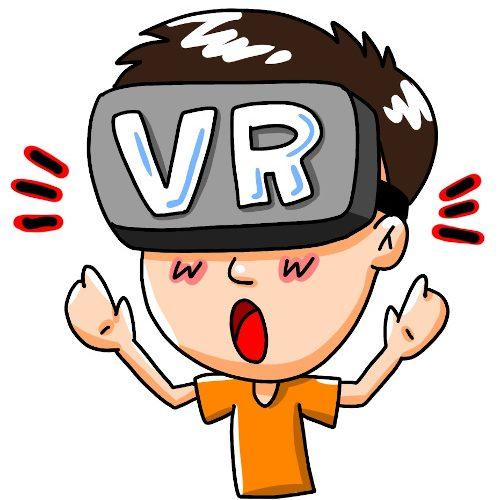コロナ対策!玉野市の不動産売却希望の方必見!!VRによる広告活動開始!!