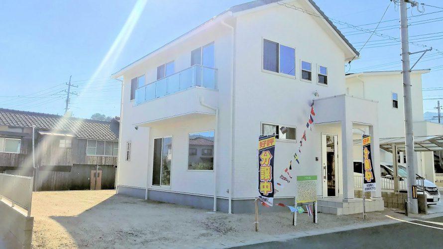 玉野市西田井新築建売住宅